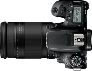 Canon 77D + Tamron/Sigma All-in-One Lens